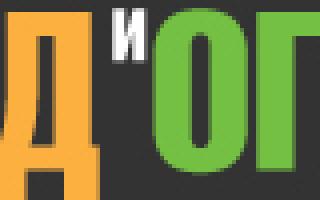 Кубышка, фото, описание, условия выращивания, применение, уход