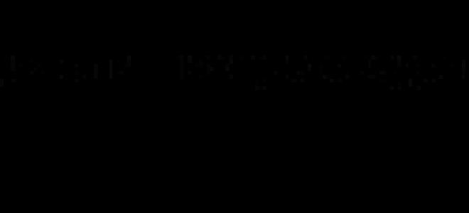 Аглаоморфа: уход, размножение, пересадка