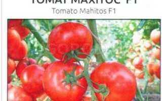 Томат Махитос f1: описание сорта, фото, отзывы