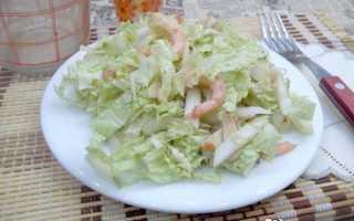 Салат с креветками и пекинской капустой: очень вкусные рецепты с фото, варианты с крабовыми палочками