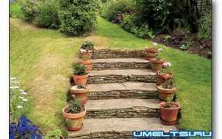 Устройство простых ступенек на низком склоне участка сада