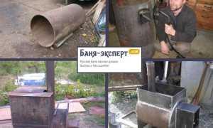 Как правильно сделать печь для бани из трубы, установка