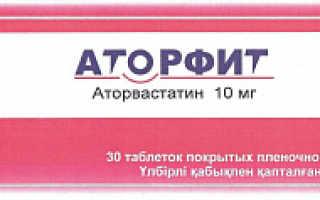 Торфит таблетки