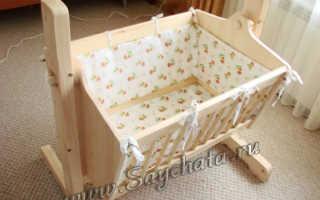 Люлька колыбель для новорожденных своими руками: как сделать подвесную люльку из дерева для младенца, чертежи, фото